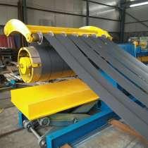 2021 линия для продольной и поперечной резки рулонного метал, в г.Shengping
