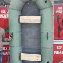 Двухместная резиновая лодка Байкал-2, в Москве