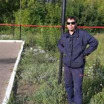 Сергей, 49 лет, хочет пообщаться, в Казани