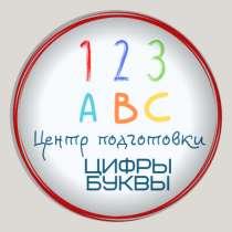 """Курсы """"Каллиграфия"""" """"Финансовая грамотность"""" для детей, в г.Стамбул"""