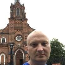 Андрей, 35 лет, хочет познакомиться – Андрей, 35 лет, познакомлюсь с девушкой, в Костроме