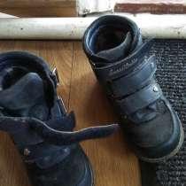 Ортопедическая обувь в отличном состоянии, в Симферополе