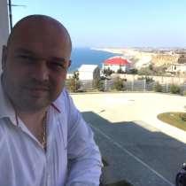 ИВАН, 31 год, хочет познакомиться – Поиск, в Севастополе