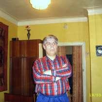 Сдаю комнату, в Нижнем Новгороде