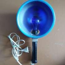 Синяя лампа (рефлектор) СССР, в Бахчисарае