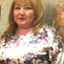Александра, 50 лет, хочет познакомиться, в Хабаровске