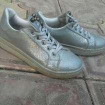 Обувь, в г.Бендеры