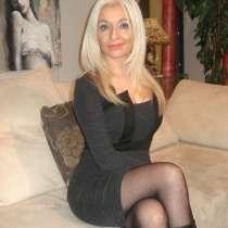 Маша, 30 лет, хочет познакомиться – познакомлюсь, в г.Speke