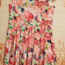 Платье нарядное, в Красноярске