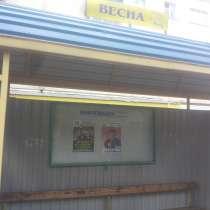 Рекламное агенство, в Анжеро-Судженске