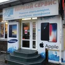 Ремонт компьютеров В Краснодаре, продажа комплектующих, в Краснодаре