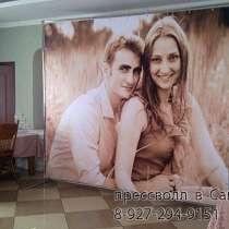 Прессволл,свадебный баннер на заказ, в Самаре