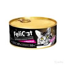 Консервы (корм) для кошек «FeliCat» 290 грамм, в Санкт-Петербурге