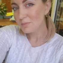 Светлана, 34 года, хочет познакомиться – Ищу простого мужчину для семьи!, в Санкт-Петербурге