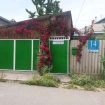 В связи с переездом в другой город срочно продается дом!, в г.Сарыагаш
