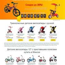 Разработка сайтов, в г.Минск
