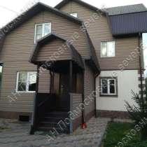 Сдается дом, в Домодедове