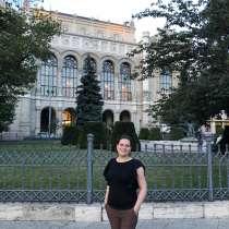 Татьяна, 50 лет, хочет пообщаться, в Москве