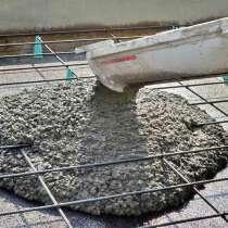 Товарный бетон и сухой смесь. М100 - М400, в г.Ташкент