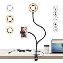 Кольцевая лампа Led-90 с гибким держателем для телефона. ХИТ, в г.Минск