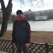Дмитрий, 35 лет, хочет познакомиться – Дмитрий, 35 лет, хочет познакомиться, в Москве
