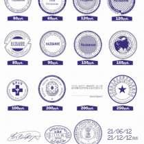 Отрисовка: печати, штампы, факсимиле, шильды, логотипы, в Нижнем Новгороде