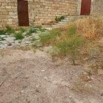 Земельный участок 4 сотки, в г.Баку