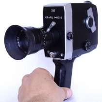Продам раритетную кинокамеру, в г.Донецк