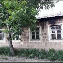 Продаётся дом (Возможен Торг), в г.Ереван