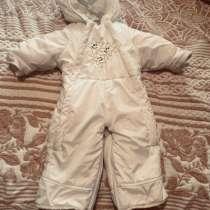 Для малышей зимний комбинезон, в Балашихе