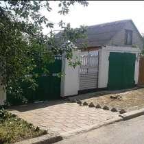 Продам дом 70.8кв. м с большой верандой на 6-сотках земли, в г.Николаев