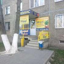 В аренду помещение, в Нижнем Новгороде