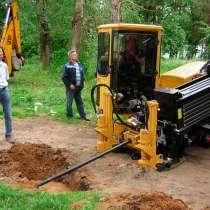 Монтаж водопровода методом ГНБ, в Омске