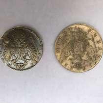 Коллекция монет, в г.Rockaway Park