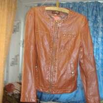 Продам куртку, в Ангарске