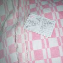 Байковые одеяла, в Майкопе