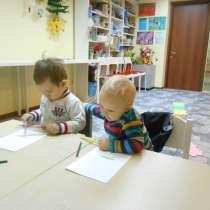 Курсы для детей, в Краснодаре