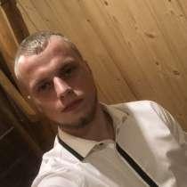 Игорь, 23 года, хочет пообщаться, в г.Хельсинки