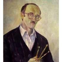Ваш портрет, в Москве