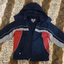 Куртка детская, зимняя, в г.Витебск