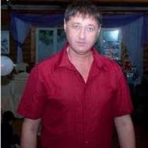 Ищу спутницу жизни, в г.Ташкент
