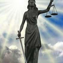 Юридическая консультация, в г.Кызылорда