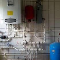 Монтаж отопления и водоснабжения, в Калининграде