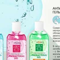 Антисептик для рук, в Москве