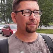 Baдим, 52 года, хочет познакомиться – Baдим, 52 года, хочет познакомиться, в Новосибирске
