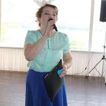 Ведущая на свадьбу, в Челябинске