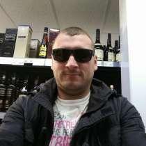 Vasilil, 34 года, хочет познакомиться – Да, в г.Пльзень