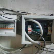 Услуги электрика, в Самаре
