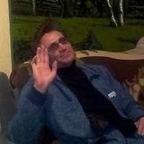 Евгений, 40 лет, хочет пообщаться, в Москве