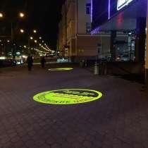 Гобо проекторы, в Перми